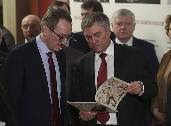 "Chairman of the State Duma Viacheslav Volodin and editor-in-chief of the ""Historian"" journal Vladimir Rudakov"