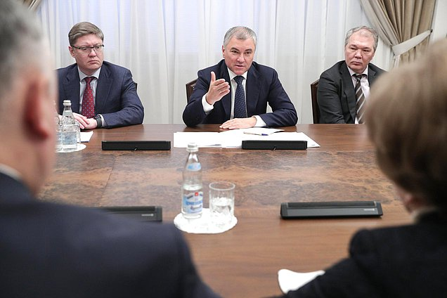 Chairman of the State Duma Viacheslav Volodin, member of the Committee on Labor, Social Policy and Veterans' Affairs Andrey Isaev and Chairman of the Committee on Issues of the CIS and Contacts with Fellow Countrymen Leonid Kalashnikov