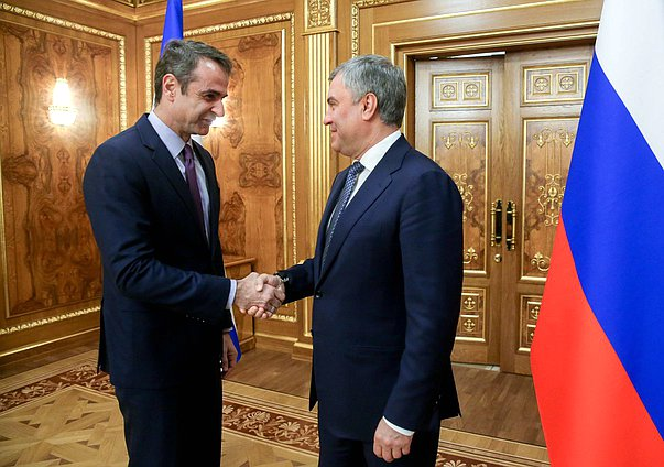 Chairman of the State Duma Viacheslav Volodin and President of the New Democracy Party Kyriakos Mitsotakis
