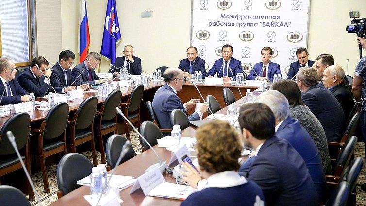 Круглый стол «Байкал — научно-образовательный и экологический ресурс мирового класса, основанный на уникальных качествах»