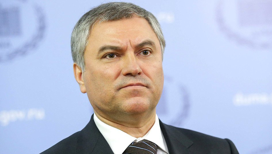 Chairman of the State Duma Viacheslav Volodin